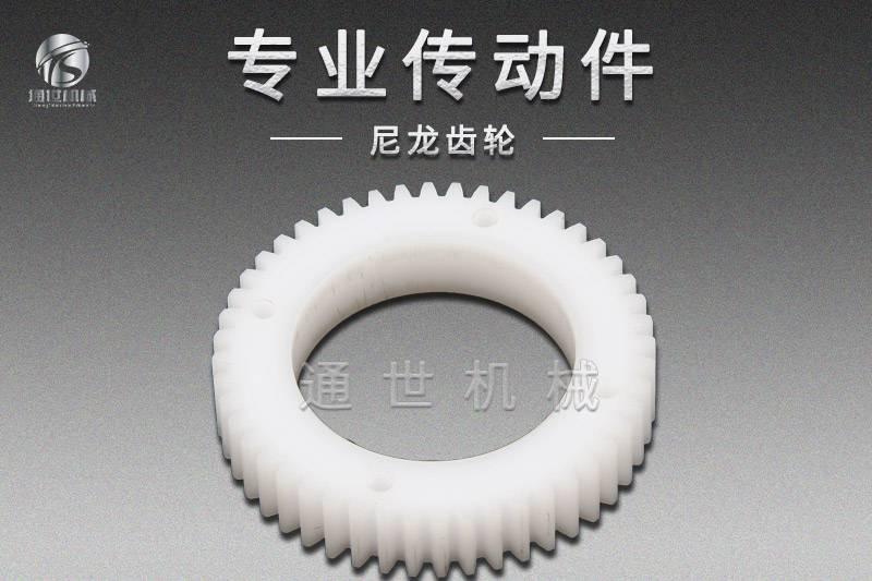 尼龙齿轮能够替代金属齿轮的优势分析