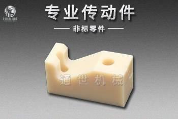 工业非标零件的概念及区分