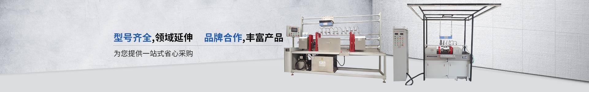 江苏磁锋无损检测设备制造有限公司