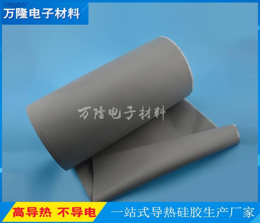 导热矽胶布