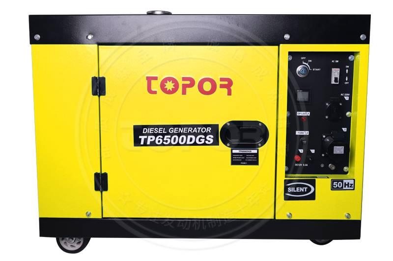 TP6500DGFN(新方款静音)