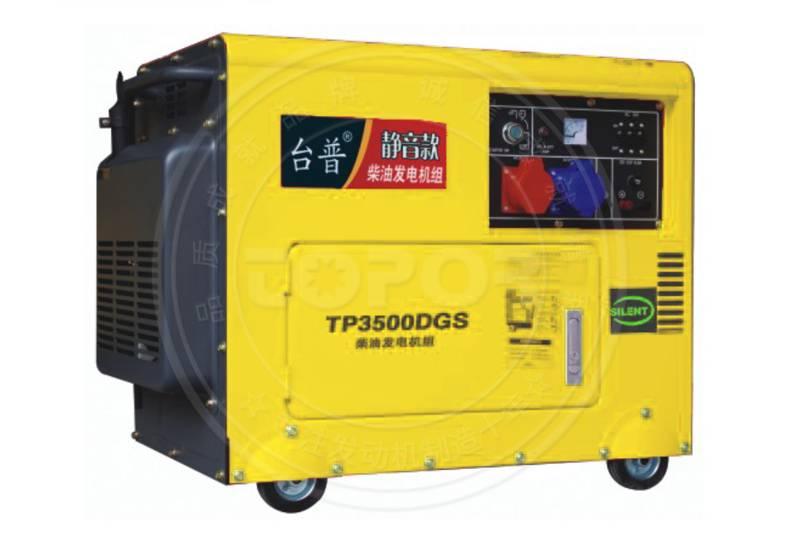 TP3500DGS