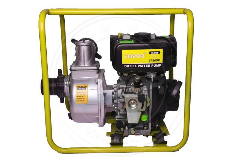 TP30DP(铝泵)