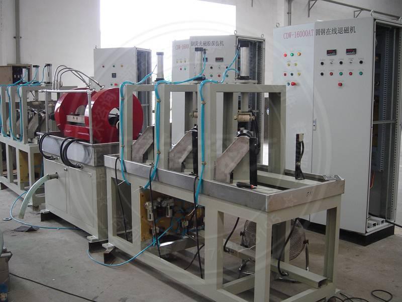 CDW-16000AT圆钢荧光磁粉探伤机及在线退磁机