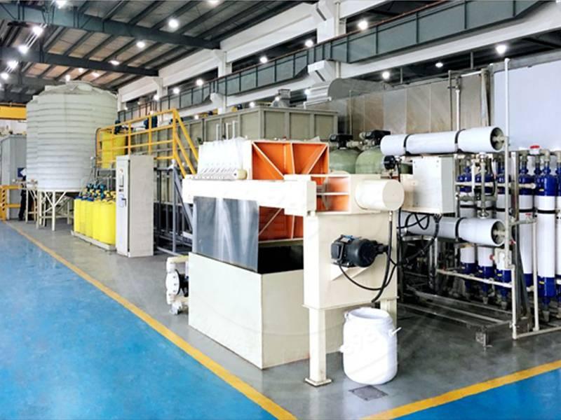 CFWS-5T荧光废水处理设备