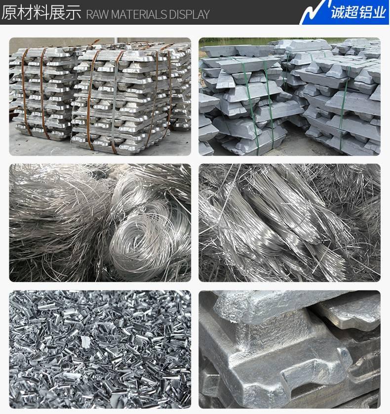 AC7A铝合金锭