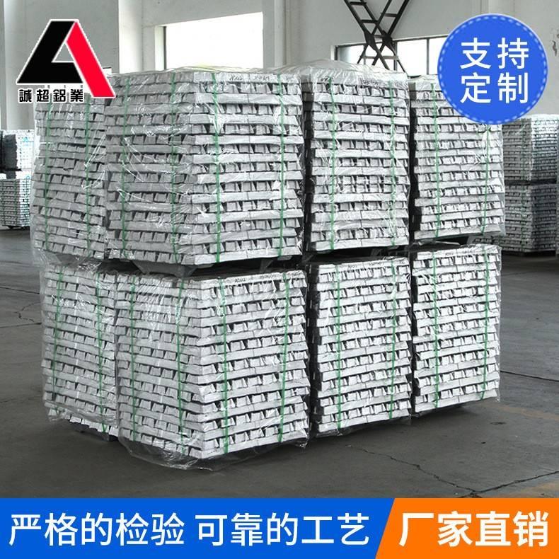 铝锭ADC12