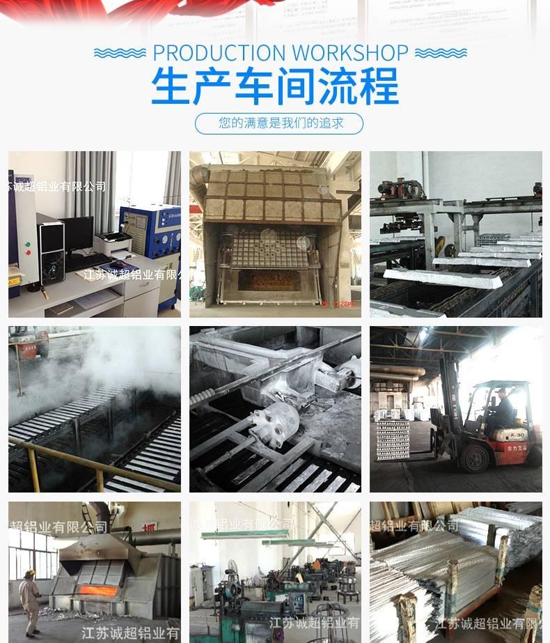 4047铝焊丝
