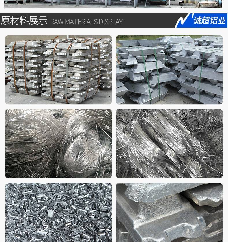 4043铝焊丝