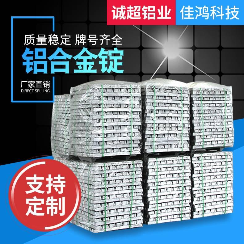 铝合金锭企业管理的方法有哪几种?