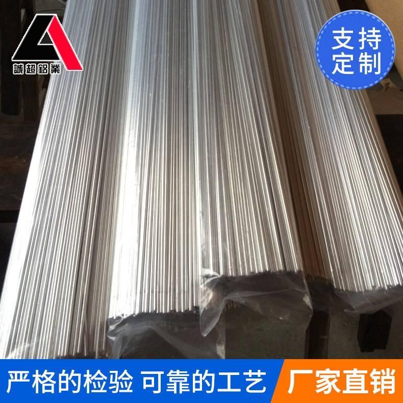 5183铝焊丝