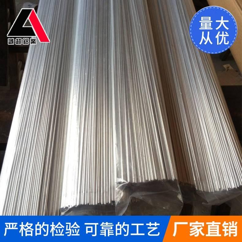 5183铝焊条
