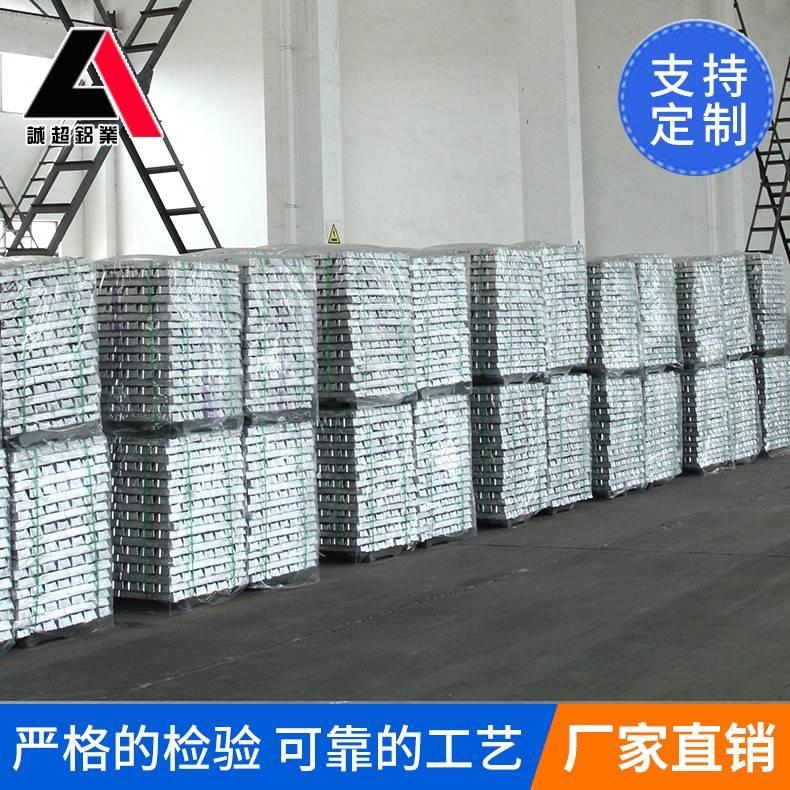 AlSi10Mg铝锭