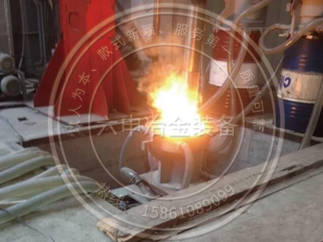 电渣熔铸炉