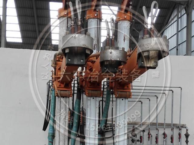 LF ladle refining furnace