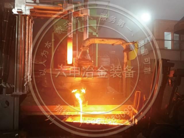 矿热电弧炉