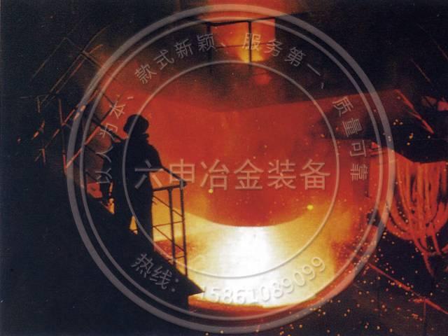 HXZ series DC arc furnace