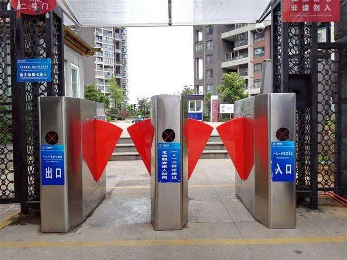 人行通道系统