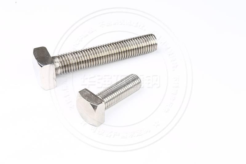 不锈钢方头螺栓