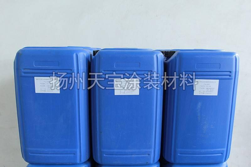 PLF-108 无磷无铬转化剂(硅烷、陶化剂)