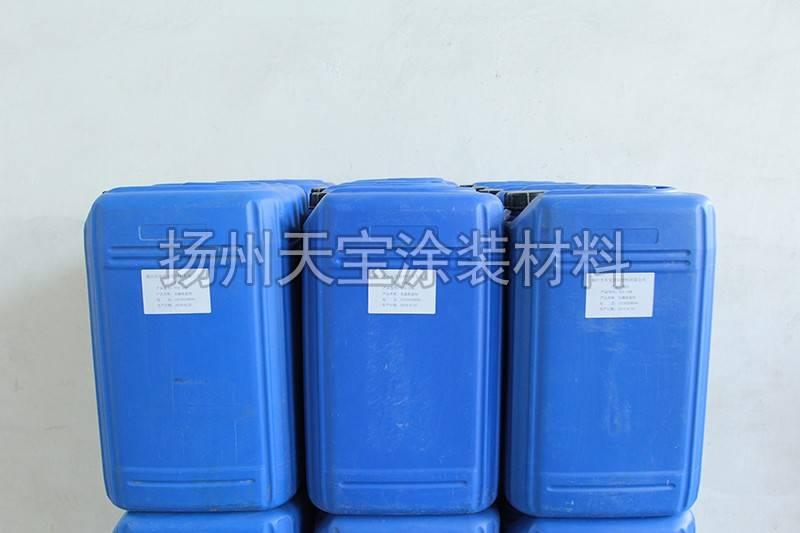 PLF-109 无磷脱脂剂