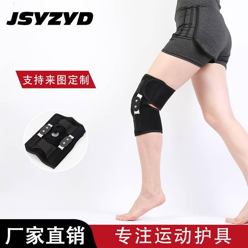 新视觉高清频道 节目表护膝