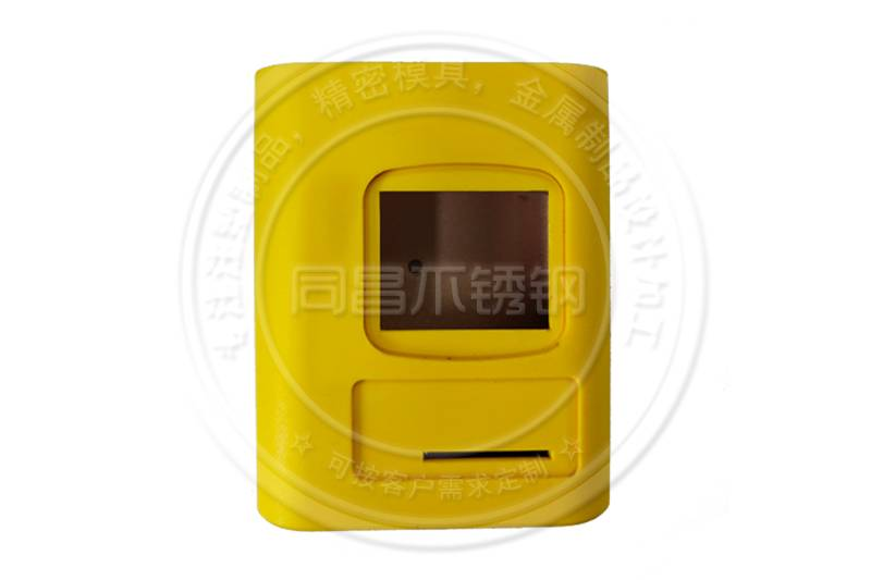 Injection molding products