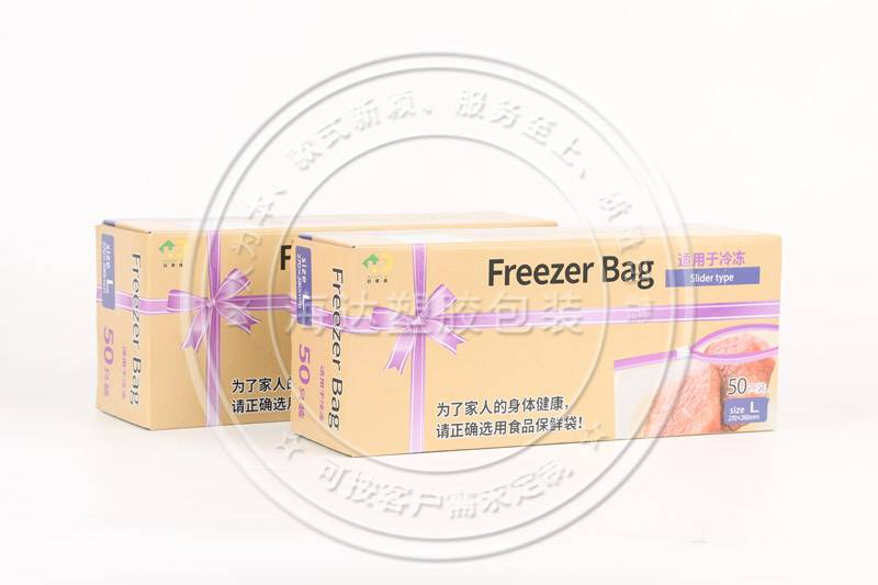 Frozen sealed bag (5