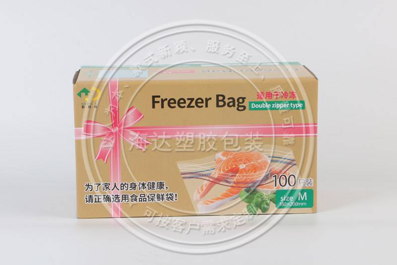 Frozen sealed bag (1