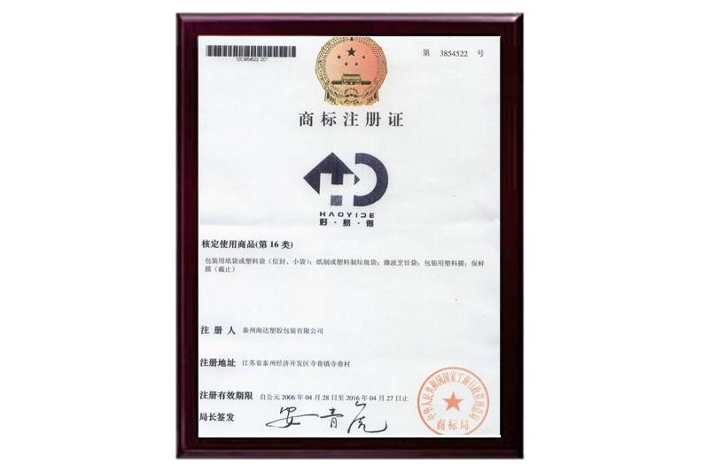Enterprise Certifica