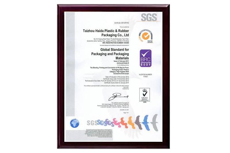 产品认证-SGS