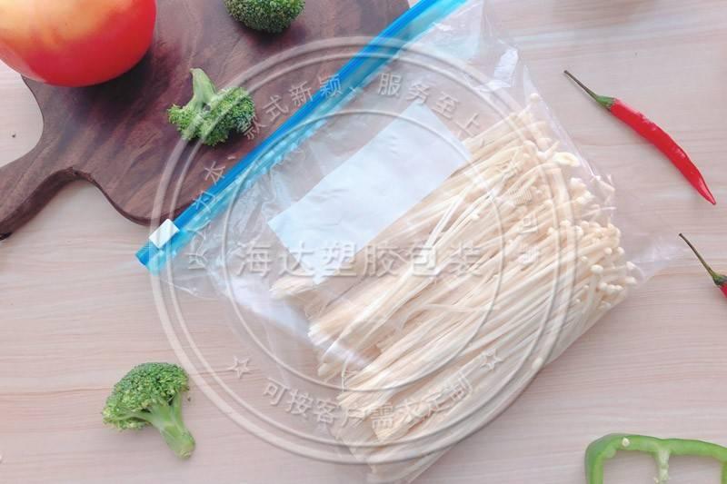 Refrigerated sealed bag (50 M)