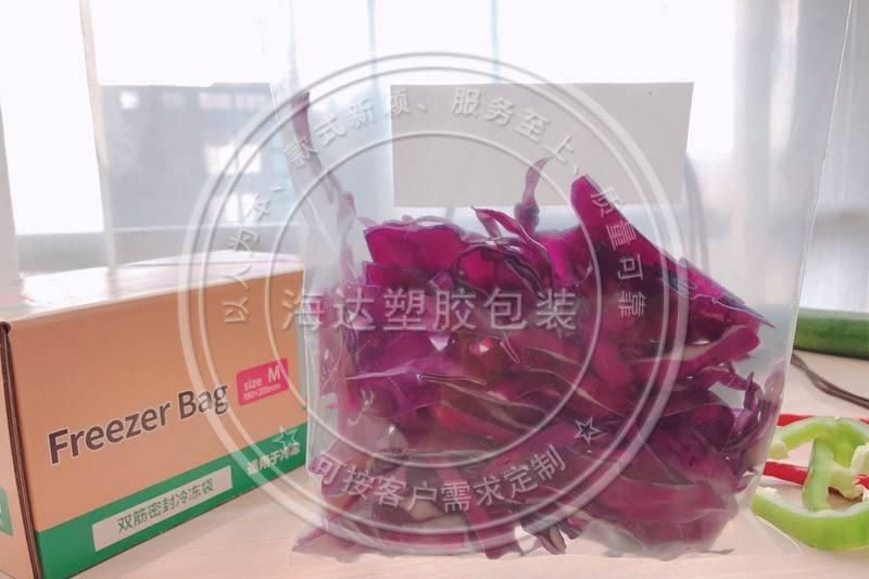 冷冻亚虎手机客户端袋(M号100只)