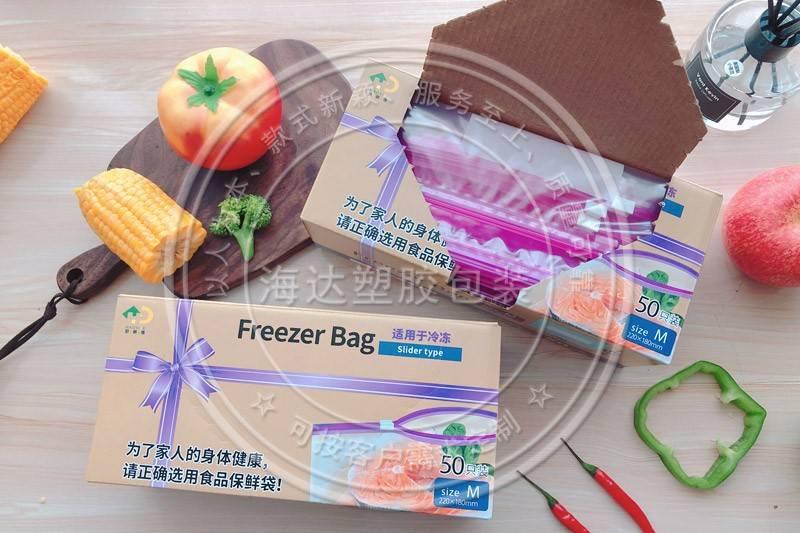 冷冻密封袋(M号50只)