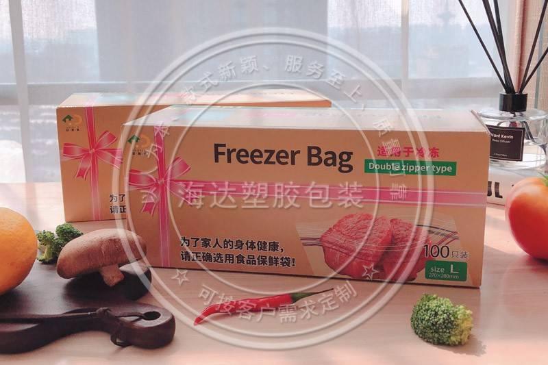 冷冻密封袋(L号100只)
