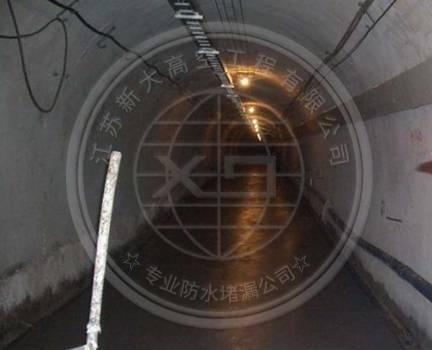 隧道堵漏中的隧道多向注浆堵漏工艺有哪些特点